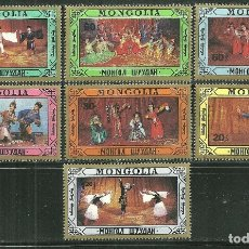 Sellos: MONGOLIA 1987 IVERT 1538/44 *** EL ARTE DE LA COREOGRAFIA EN MONGOLIA. Lote 182396036