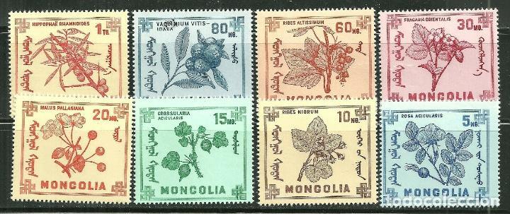 MONGOLIA 1968 IVERT 434/41 *** FLORA - PLANAS DIVERSAS (Sellos - Extranjero - Asia - Mongolia)