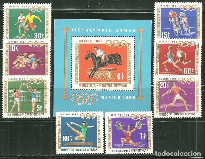 MONGOLIA 1968 IVERT 452/59 Y HB 15 *** JUEGOS OLIMPICOS DE MEXICO - DEPORTES (Sellos - Extranjero - Asia - Mongolia)