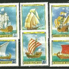 Sellos: MONGOLIA 1981 IVERT 1121/28 *** HISTORIA DE LOS VELEROS - BARCOS DE VELA. Lote 184360568