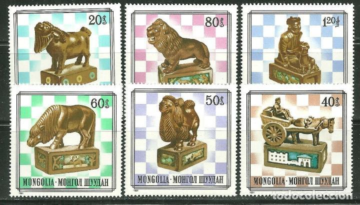 MONGOLIA 1981 IVERT 1137/42 *** ANTIGUAS FIGURAS DE AJEDREZ (Sellos - Extranjero - Asia - Mongolia)