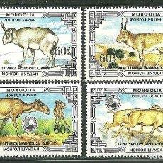 Sellos: MONGOLIA 1986 IVERT 1477/80 *** FAUNA - ANIMALES PROTEGIDOS - LA SAIGA TATARICA MONGOLICA. Lote 202983792