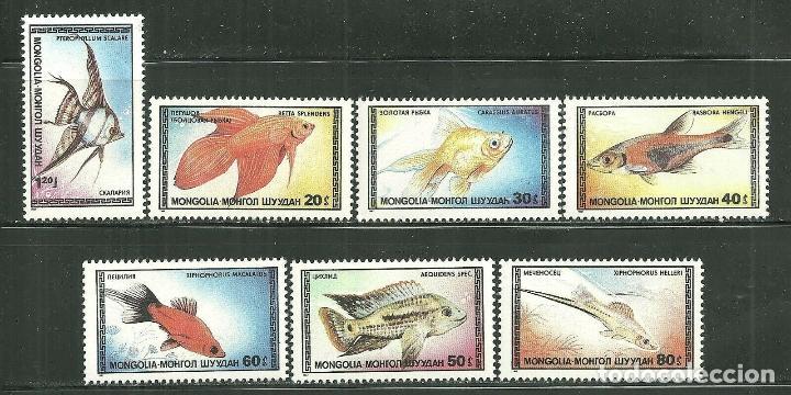 MONGOLIA 1987 IVERT 1485/91 *** FAUNA MARINA - PECES ORNAMENTALES (Sellos - Extranjero - Asia - Mongolia)