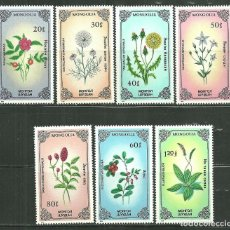 Sellos: MONGOLIA 1985 IVERT 1367/73 *** FLORA - PLANTAS MEDICINALES. Lote 188389985