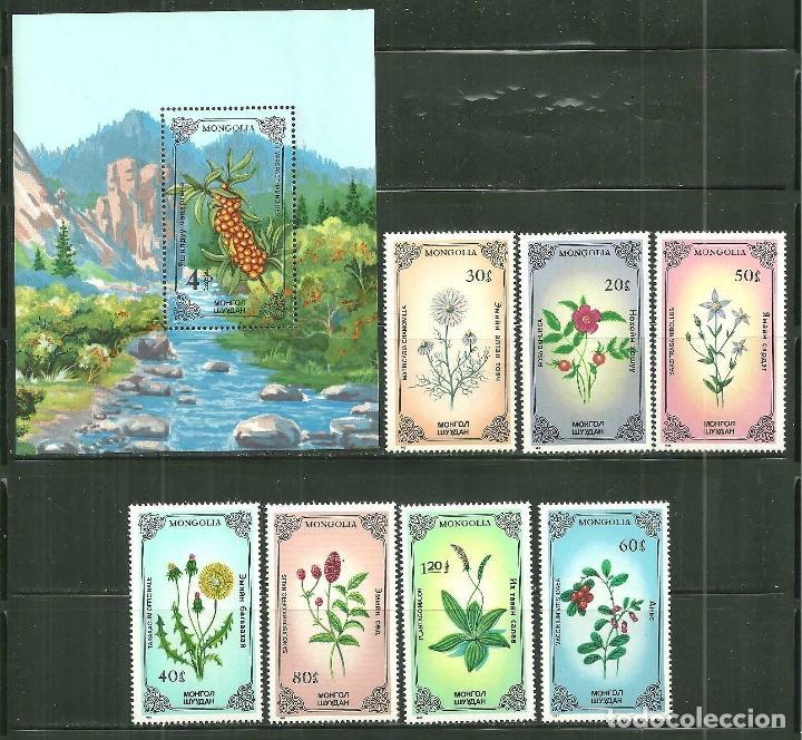 MONGOLIA 1985 IVERT 1367/73 Y HB 107 *** FLORA - PLANTAS MEDICINALES (Sellos - Extranjero - Asia - Mongolia)