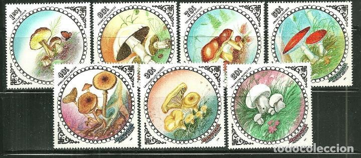 MONGOLIA 1985 IVERT 1393/99 *** FLORA - CHAMPIÑONES - SETAS (Sellos - Extranjero - Asia - Mongolia)