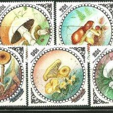 Sellos: MONGOLIA 1985 IVERT 1393/99 *** FLORA - CHAMPIÑONES - SETAS. Lote 188393331