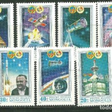 Sellos: MONGOLIA 1981 IVERT 1106/12 *** INTERCOSMOS - VUELO ESPACIAL SOVIETICO-MONGOL - CONQUISTA ESPACIO . Lote 189100613