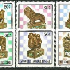 Sellos: MONGOLIA 1981 IVERT 1137/42 *** ANTIGUAS FIGURAS DE AJEDREZ. Lote 189100688