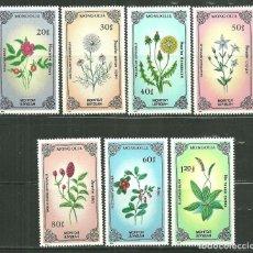 Sellos: MONGOLIA 1985 IVERT 1367/73 *** FLORA - PLANTAS MEDICINALES. Lote 190731647