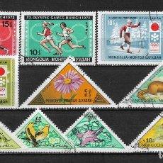 Sellos: MONGOLIA LOTE SELLOS - 15/11. Lote 191969412
