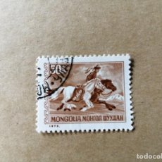 Francobolli: MONGOLIA - VALOR FACIAL 50 - AÑO 1973 - CABALLOS. Lote 192714160