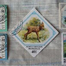 Sellos: CINCO SELLOS DE MONGOLIA. Lote 196191927