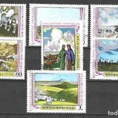 Selos: MONGOLIA,1979,PINTURA, YVERT 1020-1026,USADOS. Lote 198032447