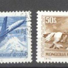 Sellos: MONGOLIA 1973 UPU, TRANSPORT, TRUCKS, TRAINS, AVIATION, HORSES, USUAL, USED AE.001. Lote 198274483