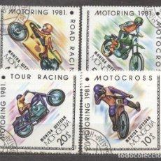 Sellos: MONGOLIA 1981 MOTORCYCLE, USED AT.084. Lote 198274493