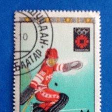 Sellos: MONGOLIA..ENVIO INCLUIDO.. Lote 198332727