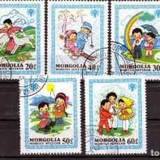 Timbres: ++ SERIE COMPLETA DE MONGOLIA AÑO 1980 USADOS JUEGOS INFANTILES. Lote 200073563