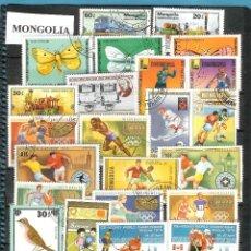 Francobolli: LOTE DE SELLOS DE MONGOLIA. Lote 201832562