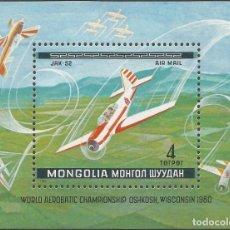 Sellos: MONGOLIA 1980 HB IVERT 67 *** CAMPEONATO DEL MUNDO DE ACROBACIA AEREA - AVIONES. Lote 203050005