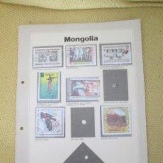 Sellos: MONGOLIA. Lote 203354493