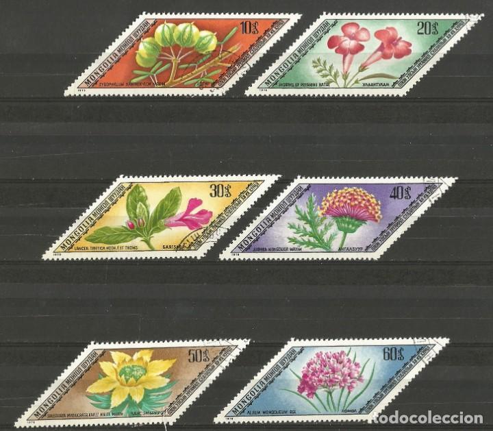 MONGOLIA - 1975 SERIE FLORES - USADOS (Sellos - Extranjero - Asia - Mongolia)