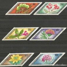 Selos: MONGOLIA - 1975 SERIE FLORES - USADOS. Lote 203772725
