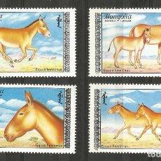 Selos: MONGOLIA - SERIE 1988 - CABALLOS - NUEVO CON ADHESIVO -. Lote 203791965