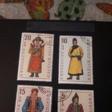 Sellos: LOTE DE 4 SELLOS DE MONGOLIA. MISMA SERIE.1968. CIRCULADOS.. Lote 206821737