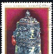 Sellos: MONGOLIA // YVERT 746 // 1974 ... USADO. Lote 207202948