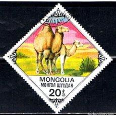 Sellos: MONGOLIA // YVERT 983 // 1978 ... USADO. Lote 207203475