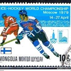 Sellos: MONGOLIA // YVERT 1012 // 1979 ... USADO . DEPORTE. Lote 207203601