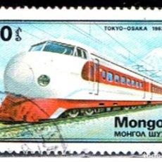 Sellos: MONGOLIA // YVERT 1033 // 1979 ... USADO . TREN TOKYO - OSAKA. Lote 207203850