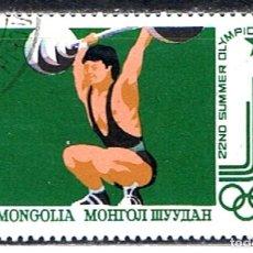 Sellos: MONGOLIA // YVERT 1052 // 1980 ... USADO . DEPORTE. Lote 207204085