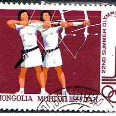Sellos: MONGOLIA // YVERT 1053 // 1980 ... USADO . DEPORTE. Lote 207204166