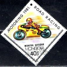 Sellos: MONGOLIA // YVERT 1100 // 1981 ... USADO . DEPORTE : MOTOCICLISMO. Lote 207204392