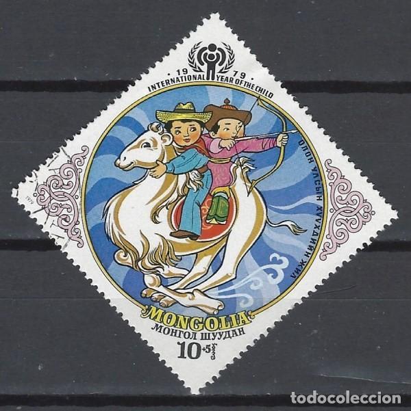 MONGOLIA 1979 - AÑO INTERNACIONAL DEL NIÑO - SELLO USADO (Sellos - Extranjero - Asia - Mongolia)
