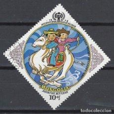 Timbres: MONGOLIA 1979 - AÑO INTERNACIONAL DEL NIÑO - SELLO USADO. Lote 207601035