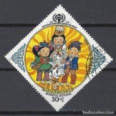 Timbres: MONGOLIA 1979 - AÑO INTERNACIONAL DEL NIÑO - SELLO USADO. Lote 207601061