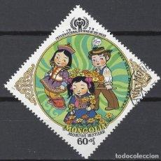 Timbres: MONGOLIA 1979 - AÑO INTERNACIONAL DEL NIÑO - SELLO USADO. Lote 207601162