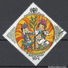 Timbres: MONGOLIA 1979 - AÑO INTERNACIONAL DEL NIÑO - SELLO USADO. Lote 207601193