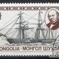 Selos: MONGOLIA 1979 - CENTENARIO DE LA MUERTE DE SIR ROWLAND HILL - SELLO USADO. Lote 207601377