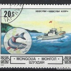Francobolli: MONGOLIA 1982 - FLOTA PESQUERA - SELLO USADO. Lote 207601741