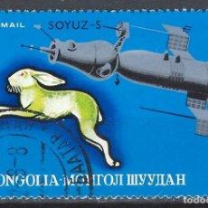 Selos: MONGOLIA 1972 - ANIMALES DEL CALENDARIO MONGOL Y SATÉLITE SOYUZ-5, URSS, AÉREO - SELLO USADO. Lote 207602431