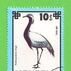 Sellos: MONGOLIA - MICHEL 1256 - YVERT PA101 (101) - AVES - GRULLA VIRGO - AÉREO. (1979).. Lote 207637697