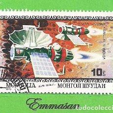 Sellos: MONGOLIA - MICHEL 1263 - YVERT PA108 (108) - EXPLORACIÓN DEL PLANETA. (1979).. Lote 207639921