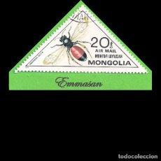 Sellos: MONGOLIA - MICHEL 1279 - YVERT PA115 (115) - INSECTOS - AÉREOS. (1980).. Lote 207640982