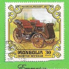 Sellos: MONGOLIA - MICHEL 1329 - YVERT 1082 - VEHÍCULOS CLÁSICOS. (1980).. Lote 207641720
