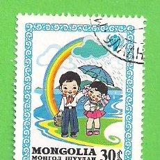 Sellos: MONGOLIA - MICHEL 1349 - YVERT 1089 - AÑO INTERNACIONAL DEL NIÑO. (1980).. Lote 207642083