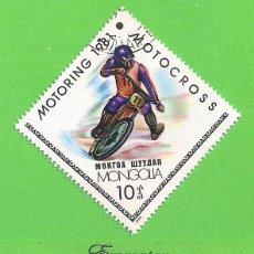 Sellos: MONGOLIA - MICHEL 1358 - YVERT 1336 - MOTOCROSS. (1981).. Lote 207642486